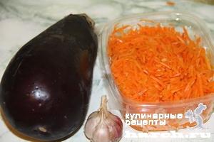 Рулетики из баклажанов с корейской морковкой