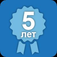 Гарантия российского производителя
