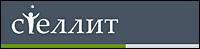 Региональная общественная организация социальных проектов в сфере благополучия населения «Стеллит»