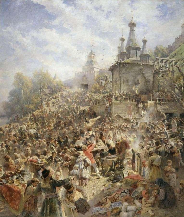History Picture 14 - Маковский Константин Егорович