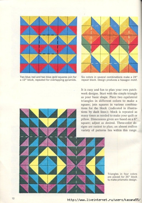 how to quilt it page 12 (490x700, 275Kb)