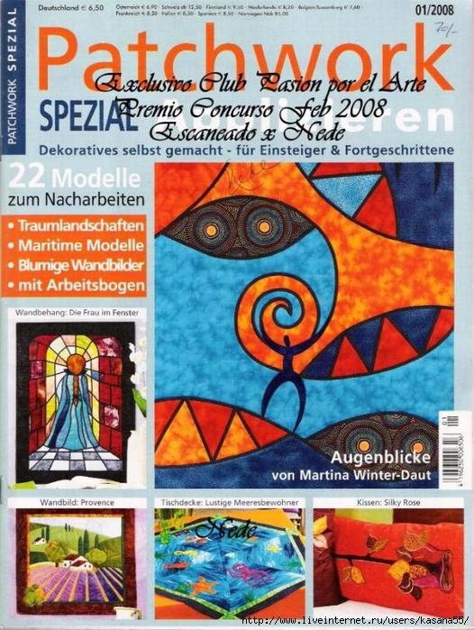 PATCHWORK SPEZIAL 2008 (526x700, 362Kb)