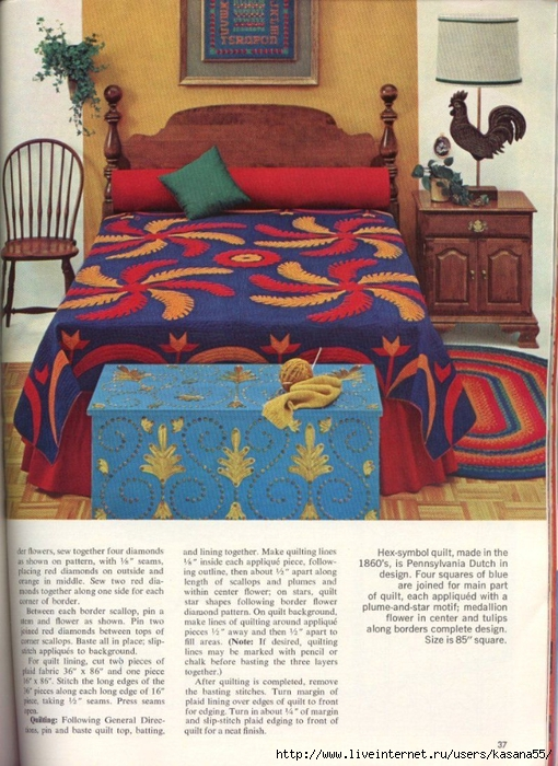 how to quilt it page 37 (510x700, 328Kb)