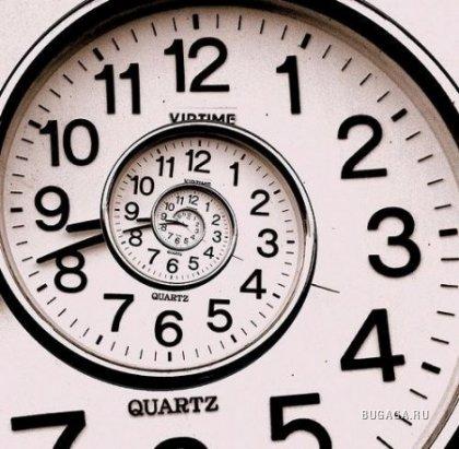 Время. Прошлое. Настоящее. Будущее