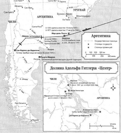 карта побега Гитлера в Аргентину