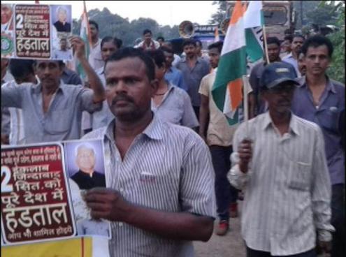 В Индии бастуют 150 миллионов рабочих