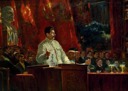 Сталин. Сайт Изюмова Юрия