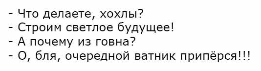 Киев: получи, фашист, гранату! От другого фашиста ?h=ZbxXa8g2BPRLtm1PbVbFyQ&e=1441519356&url171=cGJzLnR3aW1nLmNvbS9tZWRpYS9DTmZGNnBFVkVBQU4yb3YuanBn&email=pyer95%40mail