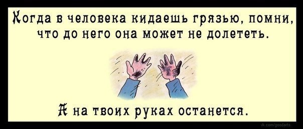 https://proxy.imgsmail.ru/?h=_DDdB7FWMbT8U3MB8sk7YA&e=1349631187&url717=sobiratelzvezd.ru/wp-content/uploads/2012/10/nNjjrfgIWLg.jpg