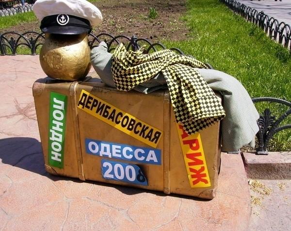 35.Одесса. Чемодан Бендера (600x477, 250Kb)