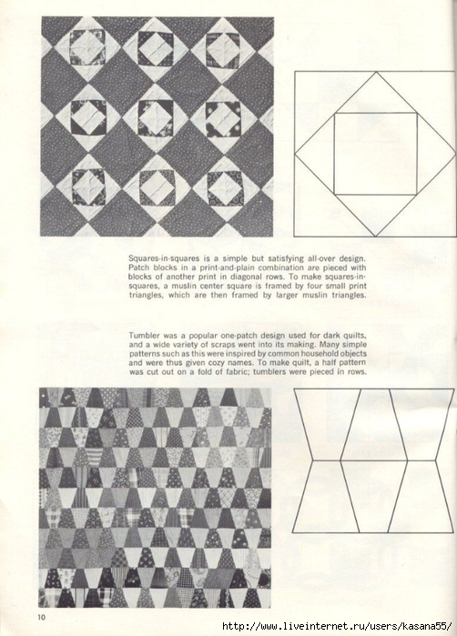 how to quilt it page 10 (502x700, 249Kb)