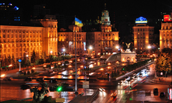 Kiev Finance and Investment Expo