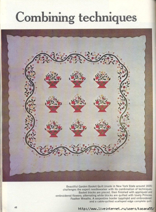 how to quilt it page 48 (517x700, 291Kb)