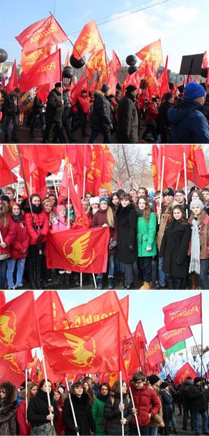 - В Москве 21 февраля состоялась акция