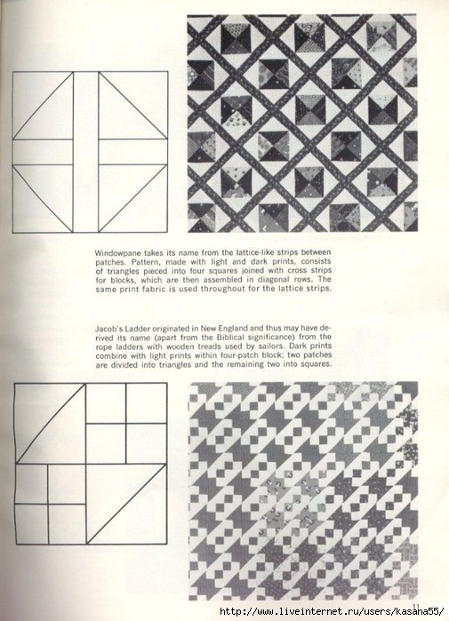 how to quilt it page 11 (505x700, 257Kb)