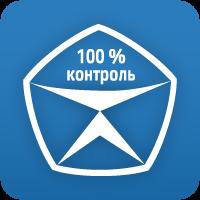 UPS 800 (ИБП 800) — Качество 100 %