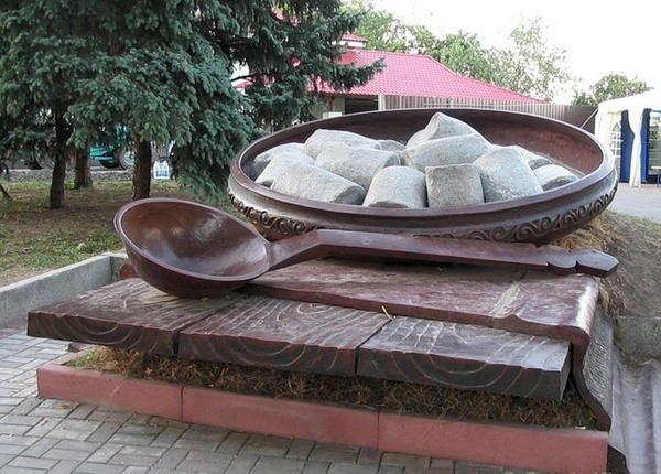 26.Памятник полтавской галушке (600x430, 188Kb)