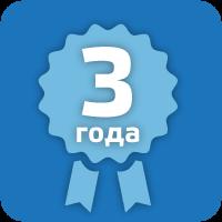 Гарантия российского производителя UPS 800 (ИБП 800)