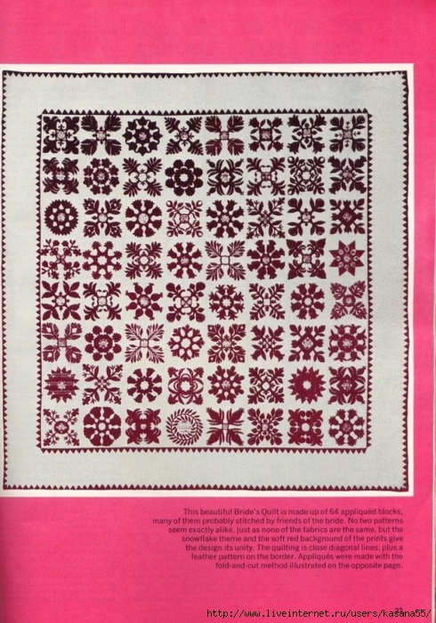 how to quilt it page 33 (490x700, 333Kb)