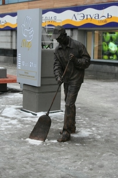 23.Памятник дворнику г. Уфа (399x600, 119Kb)
