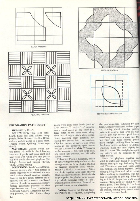 how to quilt it page 24 (487x700, 287Kb)