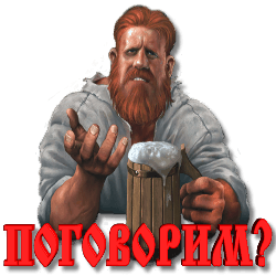 3996605_Pogovorim_by_MerlinWebDesigner (250x250, 27Kb)