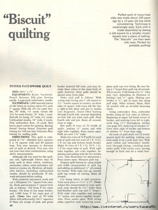 how to quilt it page 60 (525x700, 299Kb)