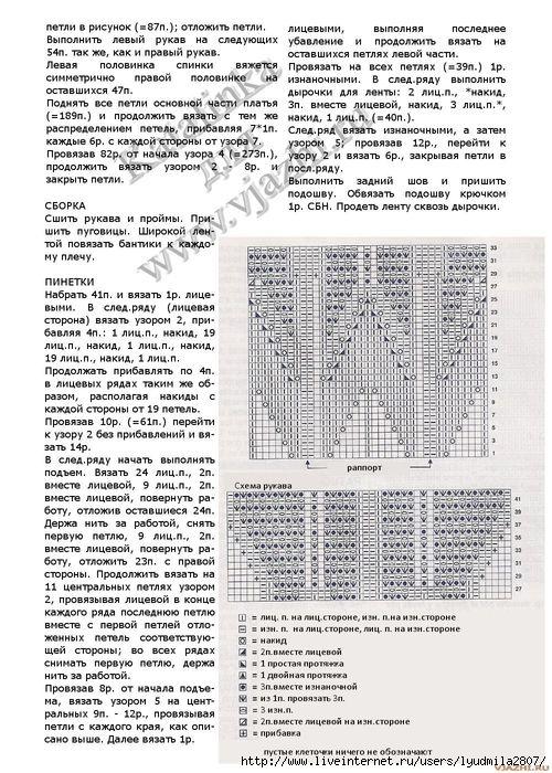 c8eca82abd180cf162311f42f7343a78 (500x700, 294Kb)