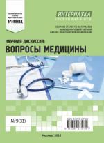 5041_in_2014_medicina_31.png